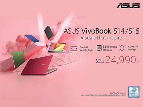 เปิดตัว ASUS VivoBook S14/S15