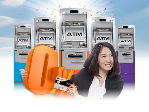 สมัครบัตร FLASH Plus และใช้ตู้ ATM