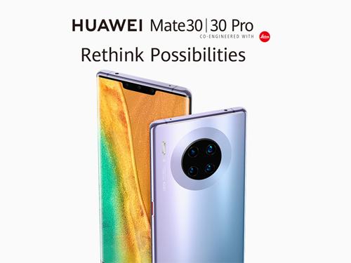 เปิดตัว Huawei Mate 30 Pro และ Mate 30