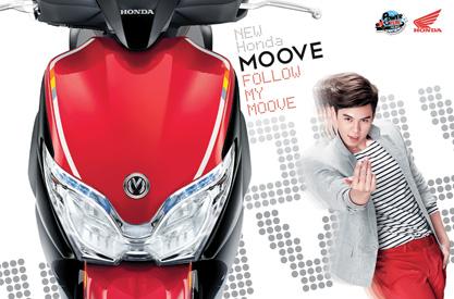 เปิดตัว Honda Moove