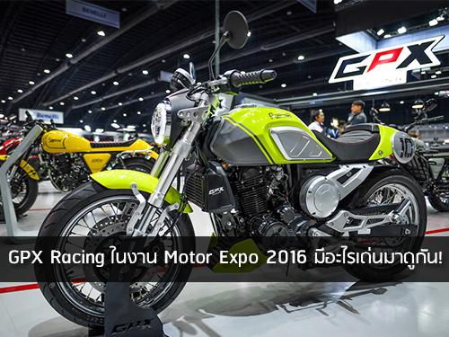 GPX Racing ในงาน Motor Expo 2016