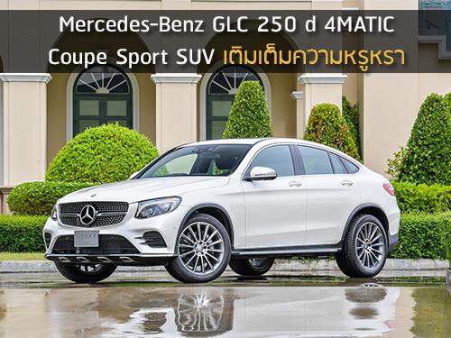 Mercedes-Benz GLC 250 d 4MATIC Coupe