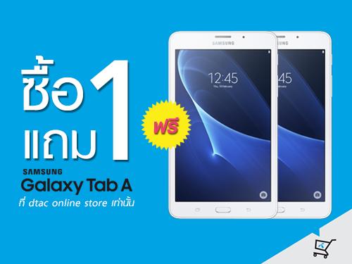 ดีลดีต้องรีบคว้า! Samsung Galaxy Tab A