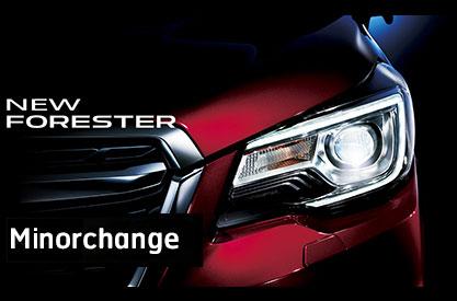 เปิดตัว Subaru Forester รุ่นไมเนอร์เชนจ์