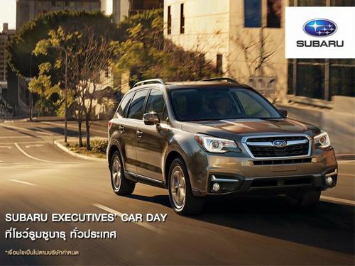 Subaru Executives\' Car Day