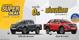Chevrolet Super Deal วันนี้ - 31 ส.ค. 61
