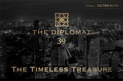 คอนโดใหม่ The Diplomat 39
