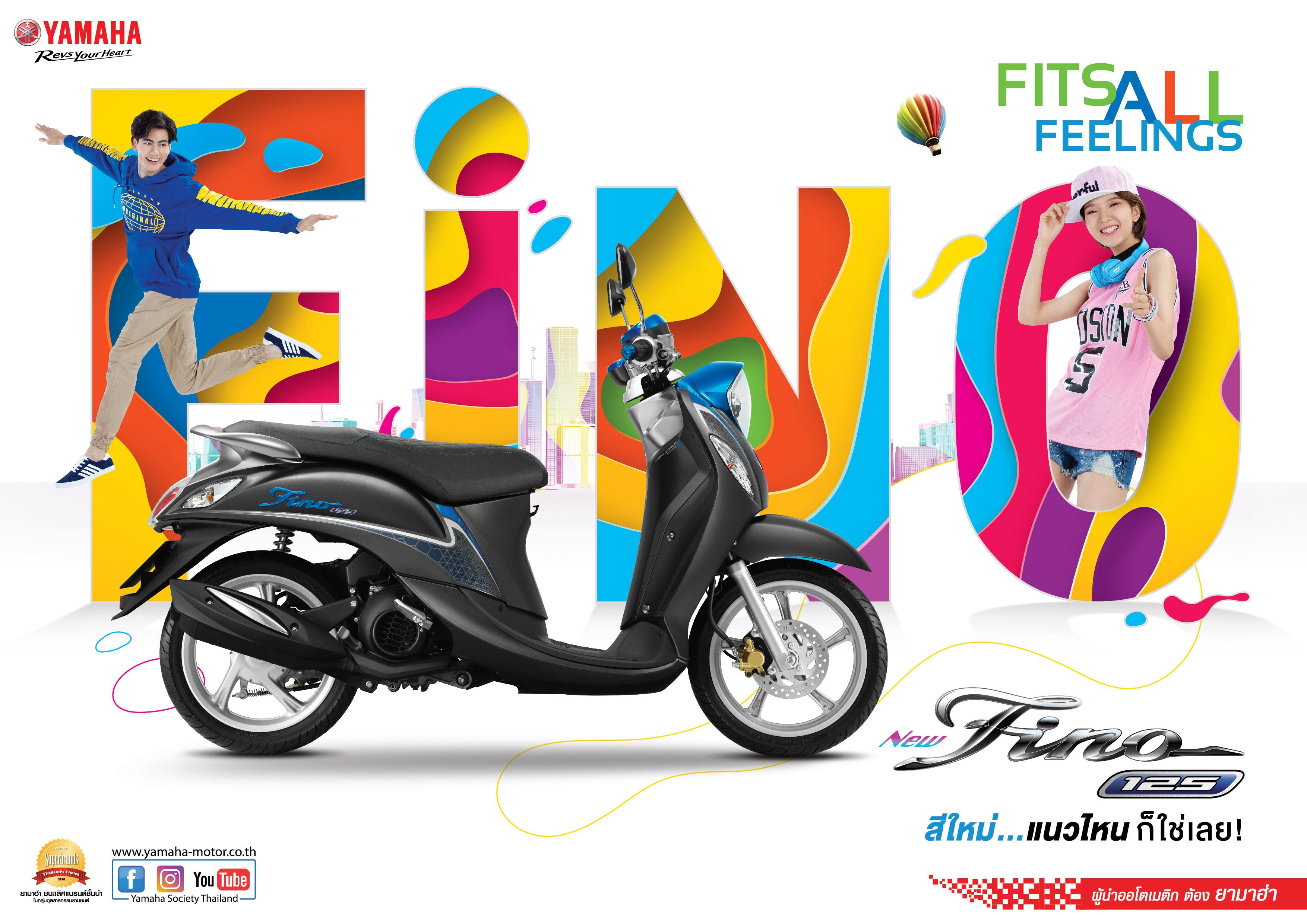 ใหม่ Yamaha FINO 125