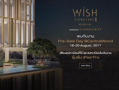 """คอนโด \""""Wish Signature II Midtown Siam\"""""""