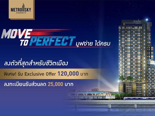MOVE TO PERFECT - Metro Sky 2 ทำเลใหม่