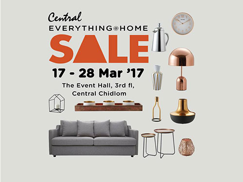 Central Everything @ Home Sale 17-28 มี.ค. นี้ The Event Hall เซ็นทรัลชิดลม