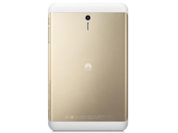 Huawei mediapad 7 youth 2 - Verniciare porte interne a spruzzo ...