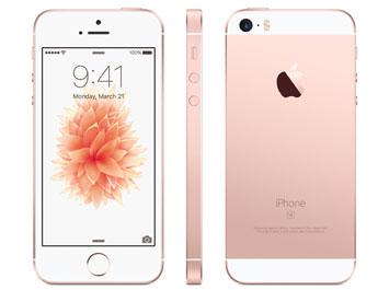 apple iphone se 32gb แอปเป ล ไอโฟน เอส อ 32gb ภาพ
