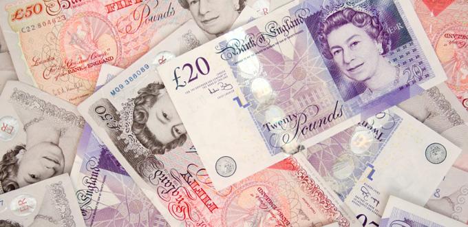 ธนบัตรเงินปอนด์ ที่ใช้ในปัจจุบันและวิธีตรวจสอบ