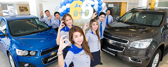 ChevroletMotorInsurance