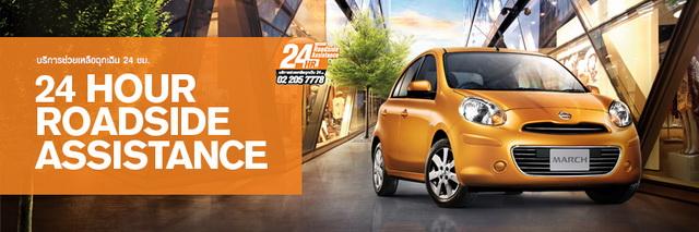 NissanMotorInsurance