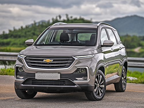 Chevrolet Captiva LT (หมด) ปี 2019 ราคา-สเปค-โปรโมชั่น