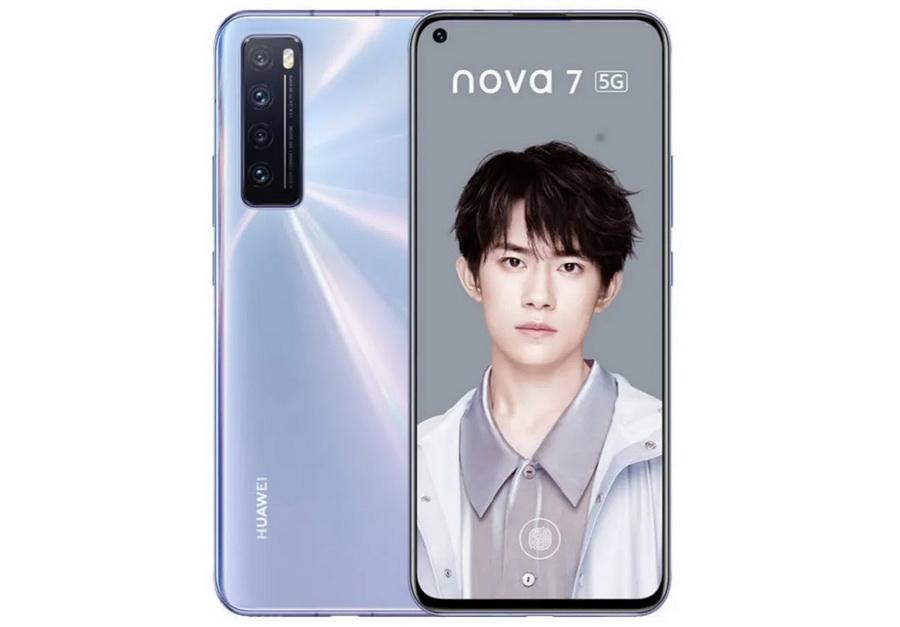โทรศัพท์มือถือหัวเหว่ย Huawei Nova Logo