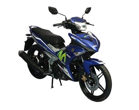 ยามาฮ่า Yamaha-Exciter 150 MotoGP Edition-ปี 2016
