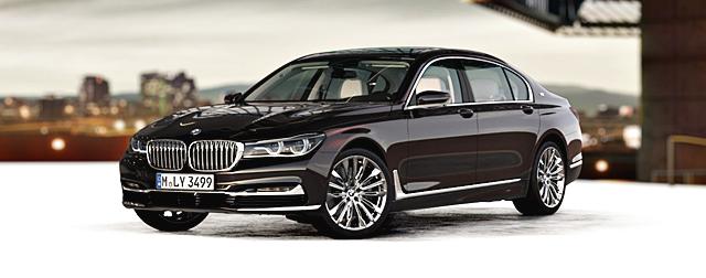 รถยนต์บีเอ็มดับเบิลยู BMW M7 Logo
