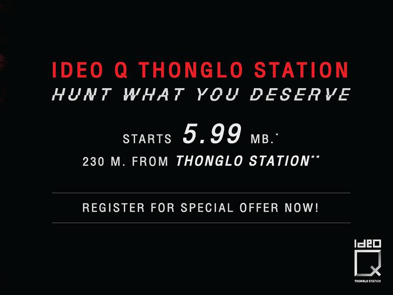 ไอดีโอ คิว ทองหล่อ สเตชั่น (IDEO Q thonglo station) ราคา-สเปค-โปรโมชั่น