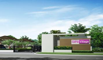 สิริ วิลเลจ สกลนคร-แอร์พอร์ต (Siri Village Sakolnakhon-Airport) ราคา-สเปค-โปรโมชั่น