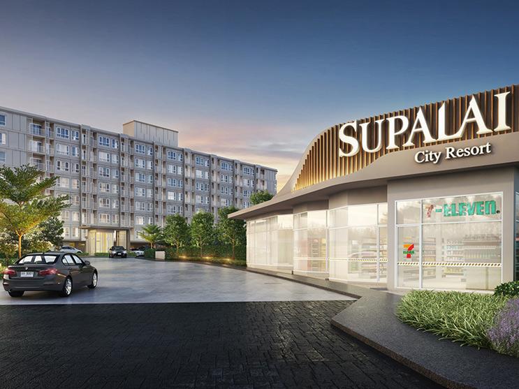 ศุภาลัย ซิตี้ รีสอร์ท จรัญฯ 91 (Supalai City Resort Charan 91) ราคา-สเปค-โปรโมชั่น