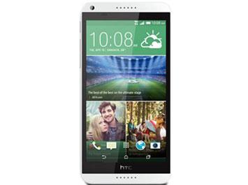 HTC Desire 816 ราคา-สเปค-โปรโมชั่น