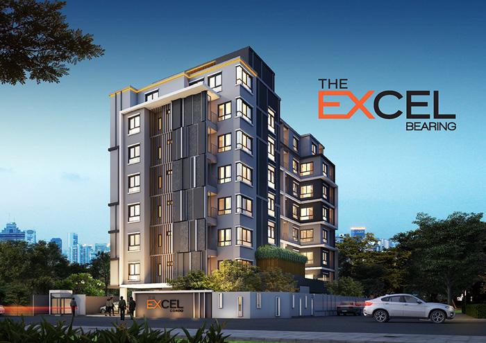 ดิ เอ็กเซล แบริ่ง (The Excel Bearing) ราคา-สเปค-โปรโมชั่น