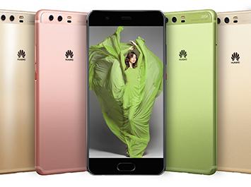 Huawei P 10 Plus ราคา-สเปค-โปรโมชั่น