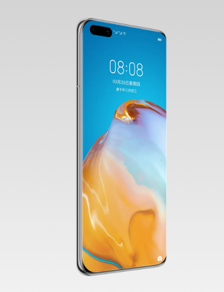 Huawei P 40 Pro ราคา-สเปค-โปรโมชั่น