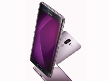 Huawei Mate 9 Pro ราคา-สเปค-โปรโมชั่น
