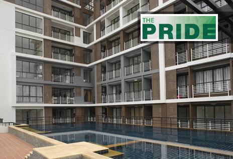 คอนโดปริญสิริ Prinsiri เดอะ ไพรด์ Logo