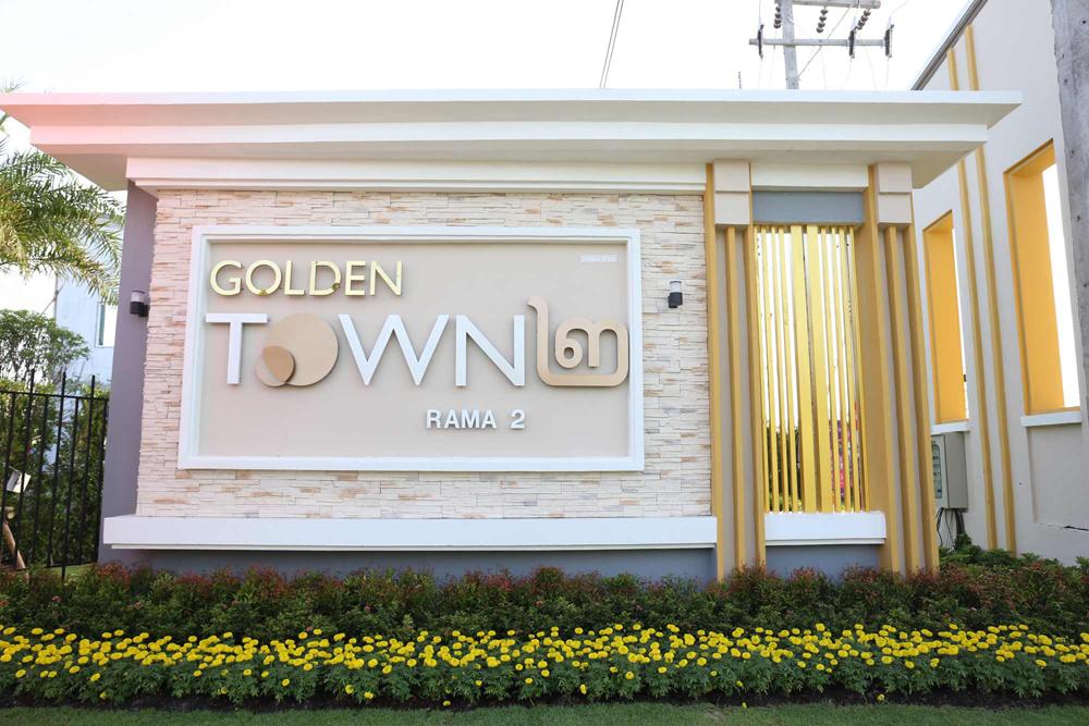 โกลเด้น ทาวน์ ๒ พระราม 2 (Golden Town 2 Rama 2) ราคา-สเปค-โปรโมชั่น