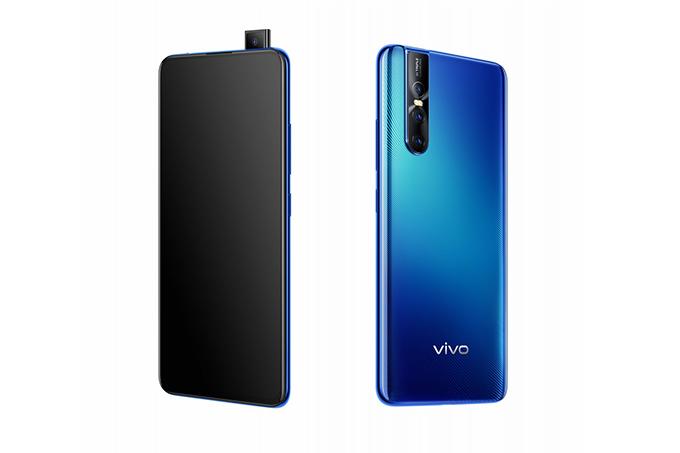 วีโว่ Vivo V15 Pro