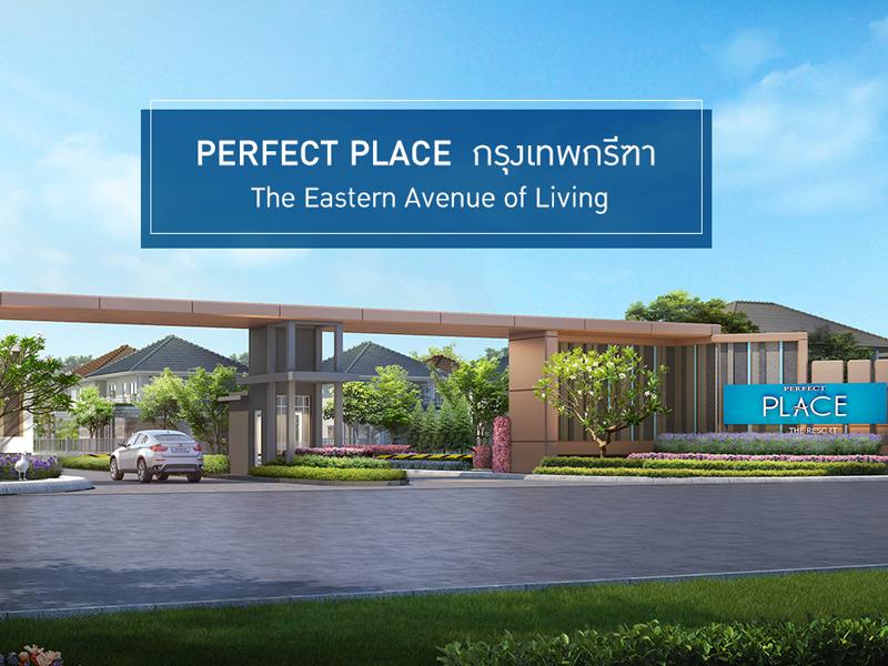 เพอร์เฟค เพลส กรุงเทพกรีฑา (Perfect Place Krungthepkreetha) ราคา-สเปค-โปรโมชั่น