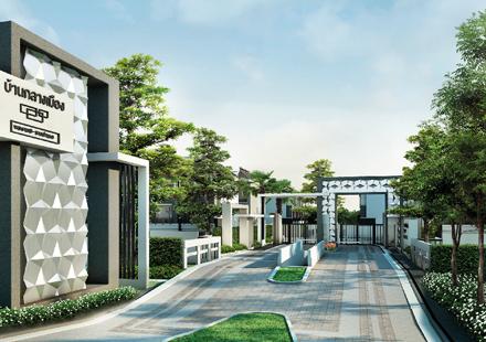 บ้านกลางเมือง พระราม 9 - รามคำแหง (Baan Klang Muang) ราคา-สเปค-โปรโมชั่น