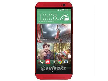 HTC One E8 ราคา-สเปค-โปรโมชั่น