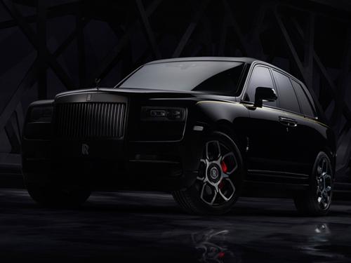 Rolls-Royce Cullinan Logo