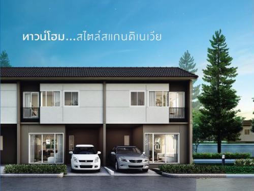 บ้านพฤกษา รังสิต - บางพูน 3 (Baan Pruksa Rangsit - Bang Phun 3) ราคา-สเปค-โปรโมชั่น