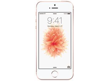 APPLE iPhone SE (2GB/16GB) ราคา-สเปค-โปรโมชั่น