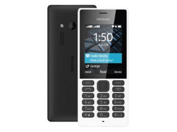 Nokia 150 Logo