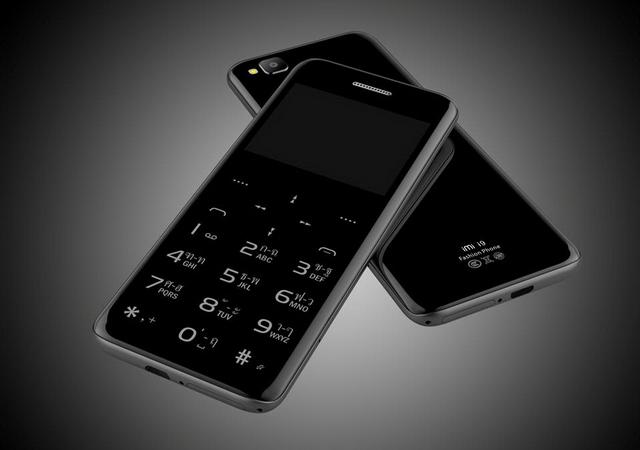 โทรศัพท์มือถือไอมี่ iMI i Logo