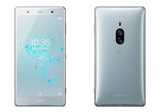 โทรศัพท์มือถือโซนี่ Sony Xperia X Logo