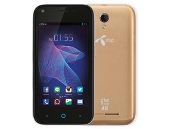 ดีแทค DTAC Phone S1