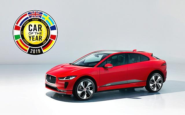 รถยนต์จากัวร์ Jaguar I-PACE Logo