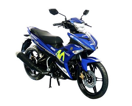 Yamaha Exciter 150 MotoGP Edition ปี 2015 ราคา-สเปค-โปรโมชั่น
