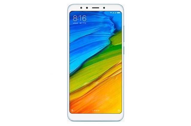Xiaomi Redmi 5 Plus (32GB) ราคา-สเปค-โปรโมชั่น