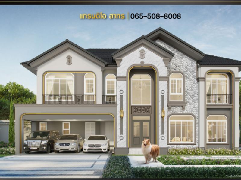 บ้านเฟรเซอร์ส แกรนดิโอ Logo