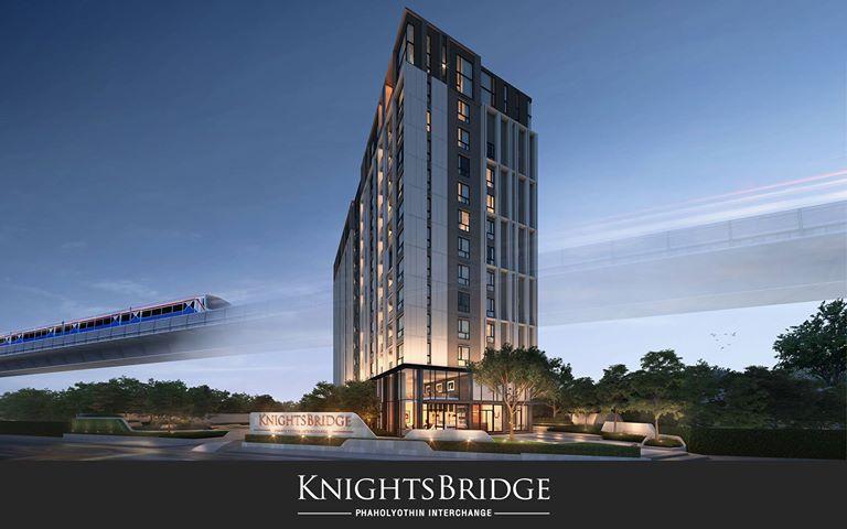 ไนท์บริดจ์ พหลโยธิน อินเตอร์เชนจ์ (Knightsbridge Phaholyothin Interchange) ราคา-สเปค-โปรโมชั่น